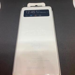 サムスン(SAMSUNG)のGALAXY a51 純正カバー ホワイト(Androidケース)