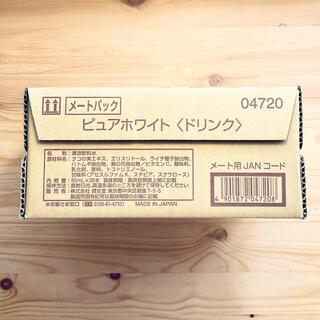 シセイドウ(SHISEIDO (資生堂))の【新品】資生堂 ピュアホワイトドリンク 50ml×30本(ビタミン)