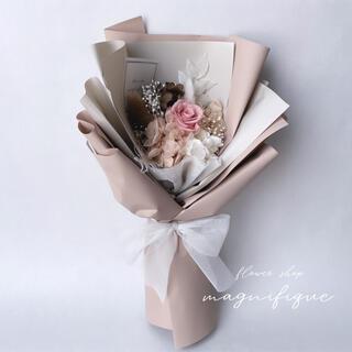 【秋限定】ピンクベージュ系 ドライフラワー 花束 ブーケ ラッピングブーケ(ドライフラワー)