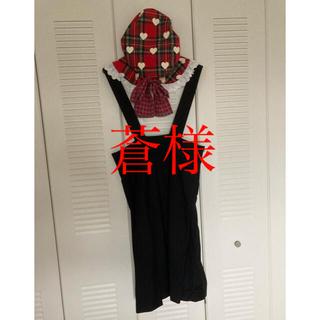 キャンディーストリッパー(Candy Stripper)のヘイヘイ heihei  吊りスカート ベレー帽 つけ襟 セット(ひざ丈スカート)