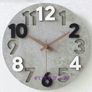 掛け時計 壁掛け時計 壁掛け 北欧 かわいい おしゃれ 電波 夜 寝室2H4