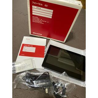 エヌティティドコモ(NTTdocomo)の新品未使用 docomo ドコモ フォトパネル 03(デスクトップ型PC)