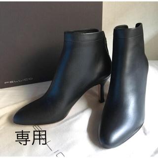 ペリーコ(PELLICO)のPELLICO バックジップショートブーツ TAXI(ブーツ)
