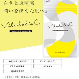 ビタホリックC