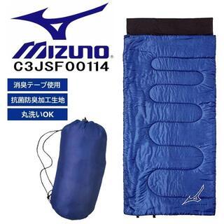 MIZUNO - C3JSF00114 ピローポケットシュラフ 【 ミズノ 寝袋 丸洗いOK! 】