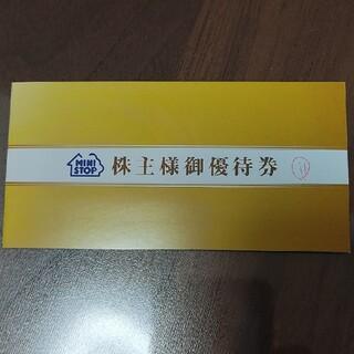 ミニストップ 株主優待券 5枚(フード/ドリンク券)