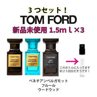 トムフォード(TOM FORD)のトムフォード   香水 フルール ベネチアン ウードウッド 1.5ml(ユニセックス)