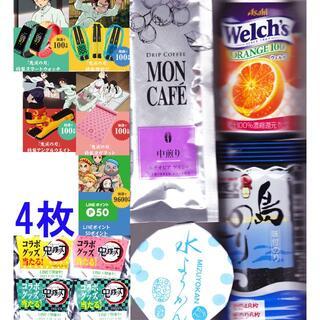 サントリー(サントリー)の5点(国産 海苔+缶ジュース+ドリップ珈琲+水羊羹+鬼滅の刃シール)(印刷物)
