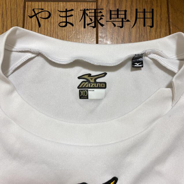 MIZUNO(ミズノ)のお値下げしました‼️ミズノプロ アンダーシャツ XOサイズ スポーツ/アウトドアの野球(ウェア)の商品写真