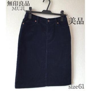 ムジルシリョウヒン(MUJI (無印良品))の⭐︎美品⭐︎無印良品 MUJI コーデュロイスカートsize61(ひざ丈スカート)
