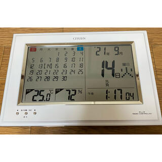 CITIZEN - シチズン電波時計 置 掛兼用デジタル時計