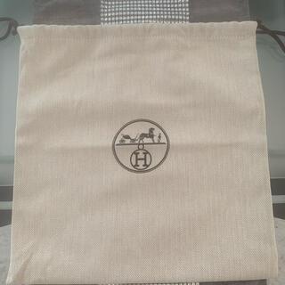 エルメス(Hermes)のエルメス保存袋(ショップ袋)