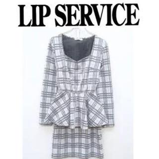 リップサービス(LIP SERVICE)の新品 リップサービス チェックワンピース チェック柄(セット/コーデ)