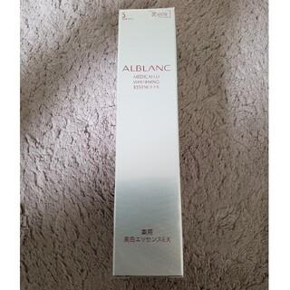 SOFINA - 未開封 9/10購入 アルブラン 薬用美白エッセンス EX