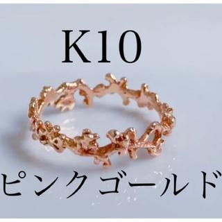 KAORU - 【廃番・希少】KAORU K10 ピンクゴールド ボタニカル ガーデン リング
