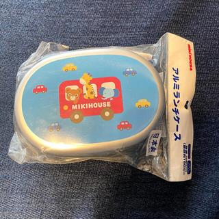 ミキハウス(mikihouse)のmiki house ミキハウス アルミランチケース 280ml お弁当箱(弁当用品)