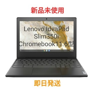 Lenovo - Lenovo IdeaPad Slim350i Chromebook 11.6型