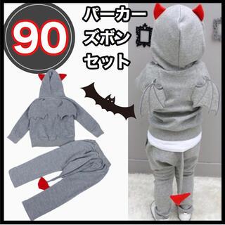 ハロウィン コスプレ 子供 キッズ 仮装 コスチューム 小悪魔 デビル 90(その他)