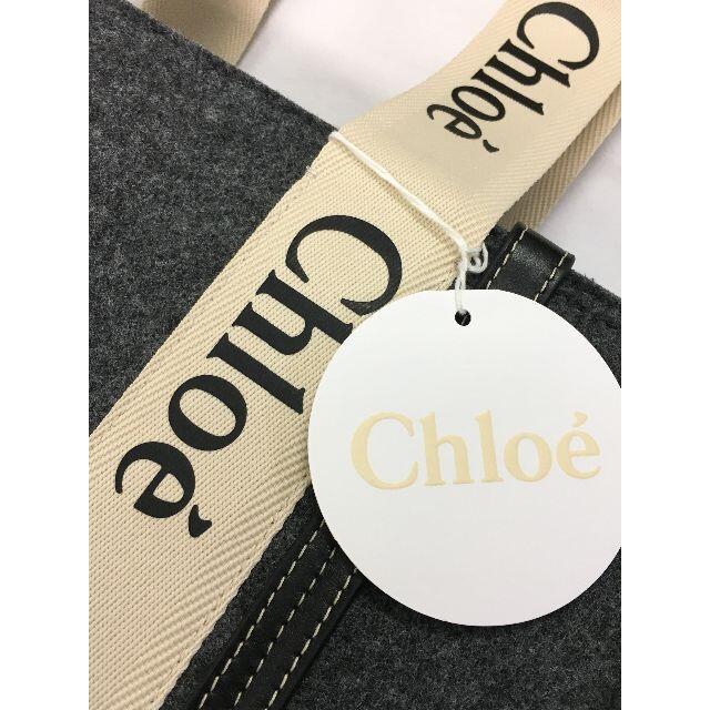 Chloe(クロエ)の新品 Chloe Woody ミディアム ロゴ フェルト トートバッグ レディースのバッグ(トートバッグ)の商品写真