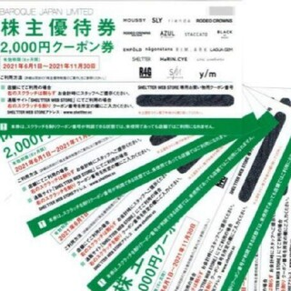 moussy - バロックジャパンリミテッド 株主優待券