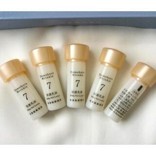 ドモホルンリンクル - ドモホルンリンクル   リニューアル サンプル 保護乳液 5本✨
