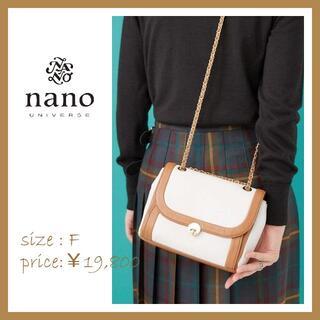 ナノユニバース(nano・universe)のnano・universe  Hashibami/バイカラーチェーンバッグ(ショルダーバッグ)