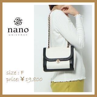 ナノユニバース(nano・universe)のnano・universe 定価¥19,800 バイカラーチェーンバッグ(ショルダーバッグ)
