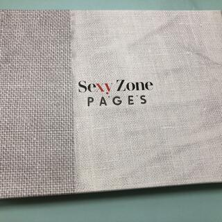 Sexy Zone - Sexy Zone PAGES 初回限定盤B