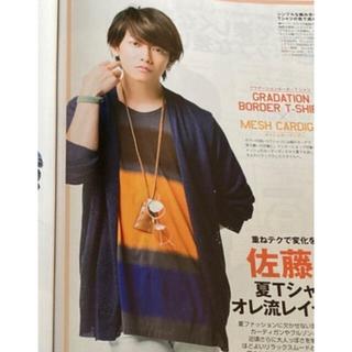 LAD MUSICIAN - 佐藤健 Tシャツ