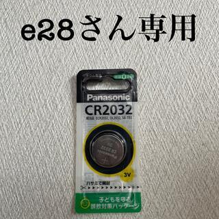 パナソニック(Panasonic)の電池(その他)