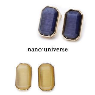 ナノユニバース(nano・universe)のnano・universe  ナノユニバース  ピアス(ピアス)