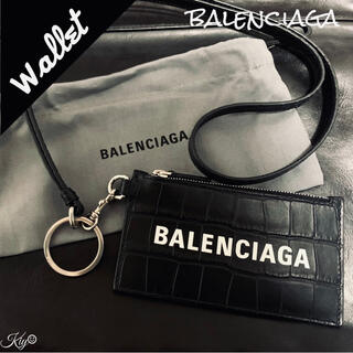 Balenciaga - 未使用品★BALENCIAGA【バレンシアガ】カードケース 小銭入れ ストラップ
