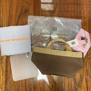 Herve Chapelier - エルベシャプリエ  701gp トープゴールド 新品未使用タグ付き