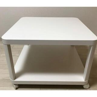 IKEA - IKEA イケア テーブル サイドテーブル
