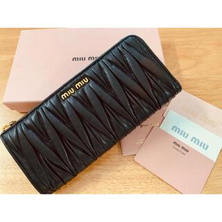 miumiu - MIUMIU 長財布