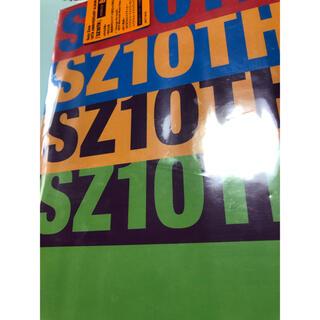 セクシー ゾーン(Sexy Zone)のSZ10TH(初回限定盤B)セクゾ  カード2枚未使用(ポップス/ロック(邦楽))