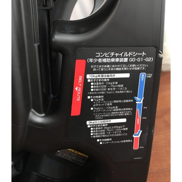 combi(コンビ)のきー様専用 マルゴット エッグショックBE  キッズ/ベビー/マタニティの外出/移動用品(自動車用チャイルドシート本体)の商品写真