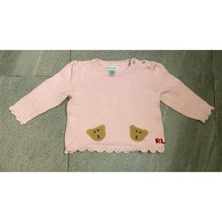ラルフローレン(Ralph Lauren)のラルフローレン ケイトスペード 12ヶ月 80㎝ 長袖 まとめ売り(シャツ/カットソー)
