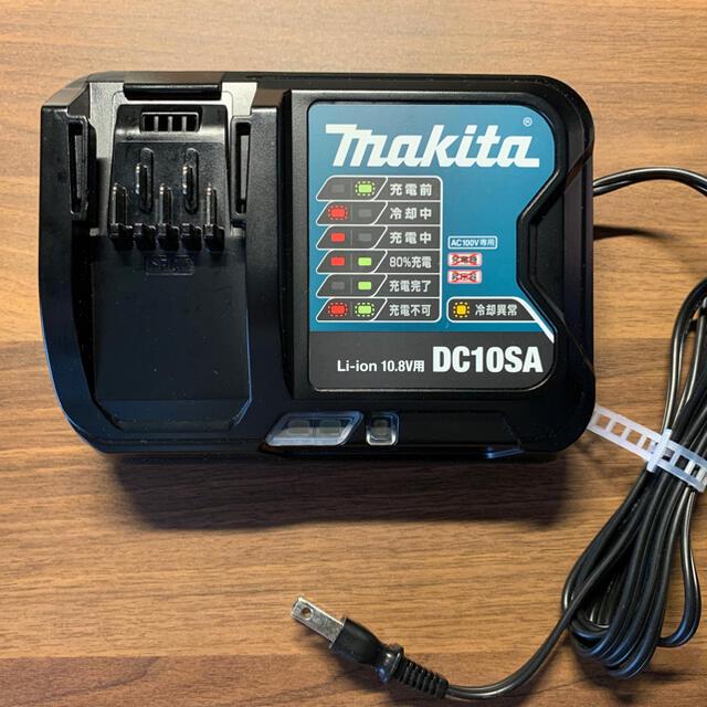 Makita(マキタ)のマキタ 急速充電器 DC10SA makita 純正 スマホ/家電/カメラのスマートフォン/携帯電話(バッテリー/充電器)の商品写真