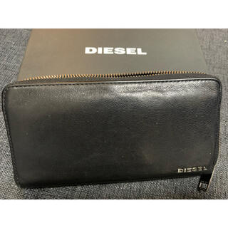 ディーゼル(DIESEL)のDIESEL 財布(長財布)