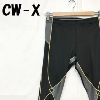 シーダブリューエックス(CW-X)のCW-X ワコール スポーツタイツ HZO-549 スタビライクスモデル M(ウェア)