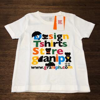 Design Tshirts Store graniph - キッズ Tシャツ グラニフ
