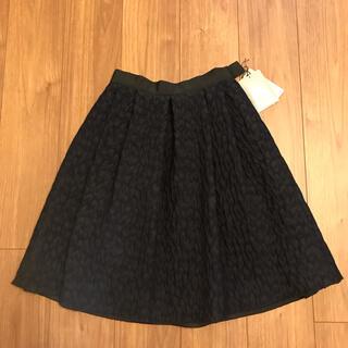 エムプルミエ(M-premier)のM-premire・スカート(ひざ丈スカート)