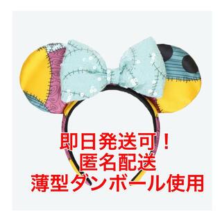 Disney - ディズニー サリー カチューシャ ナイトメア ハロウィーン ハロウィン
