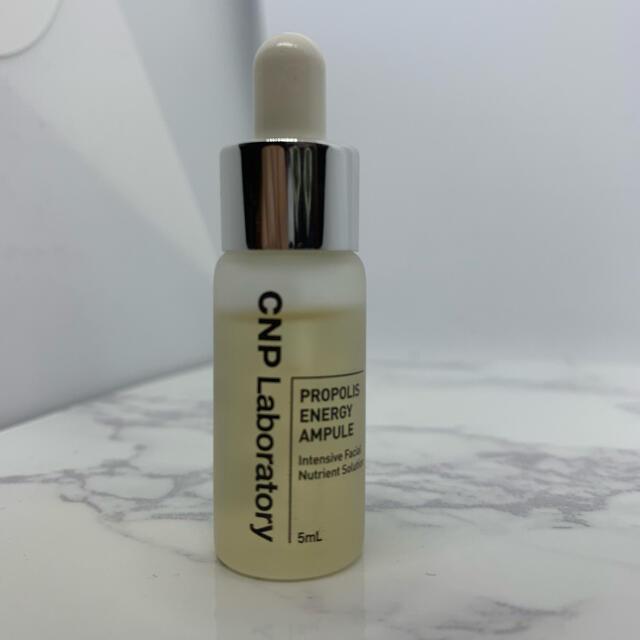 CNP(チャアンドパク)のCNP プロP セラム 5ml[未使用] コスメ/美容のスキンケア/基礎化粧品(美容液)の商品写真
