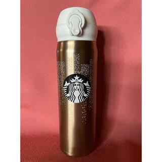 スターバックスコーヒー(Starbucks Coffee)のスターバックス★ステンレスボトル★ゴールド(水筒)