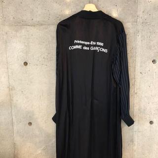 ブラックコムデギャルソン(BLACK COMME des GARCONS)のコムデギャルソン スタッフコート(ステンカラーコート)