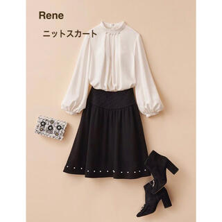 ルネ(René)の【美品】Rene ルネ 裾パールニットスカート 34(ひざ丈スカート)