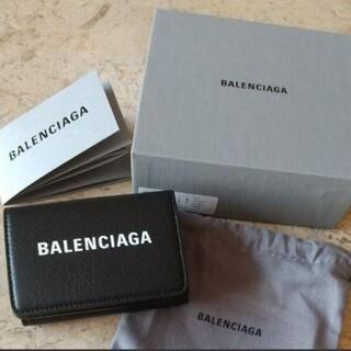 Balenciaga - BALENCIAGA バレンシアガ ミニウォレット  三つ折り財布 メンズ 小銭