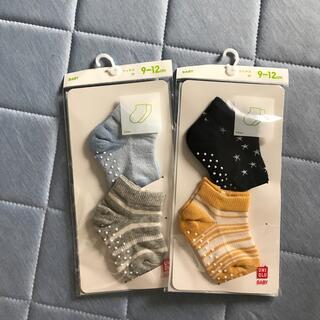 ユニクロ(UNIQLO)の【新品】ベビー靴下(靴下/タイツ)